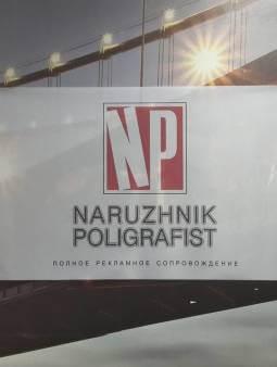 Типография и полиграфия в Астане Нурсултане